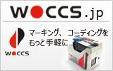 ユニオンケミカーのWOCCSサイト