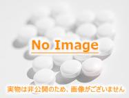 FC錠NoImageA