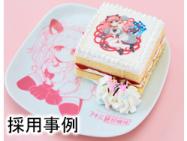 メイドカフェ「アキバ絶対領域様」で採用いただいたプリント焼き菓子シート。ケーキのデコレーションに