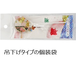 02:オリジナルキャンディ。テーマパークやイベントのお土産・販促・インスタ映え商品。オリジナル台紙商品。