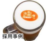 01:鉄板居酒屋 TOMMY でビールの泡に可食シート(オブラート)