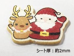 お菓子プリント 焼き菓子シート:SNS映えするデコレーションパーツのアップ