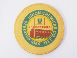 2お菓子ノベルティ :ゴーフレット印刷(クリームサンド薄焼き煎餅)プリント 創立記念品