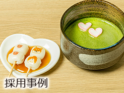 串団子に可食シート120-2