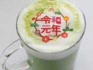 1:抹茶ラテに可食シート新元号 令和のラテアート