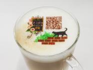 可食シートQRcode129-1