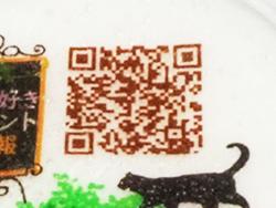 ラテアート ネコとQRコード印刷