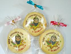 大阪府枚方市のキャラクター「ひこぼしくん」を 地元のクッキー工房が可食インクジェットプリンターを使って作ってくださいました。