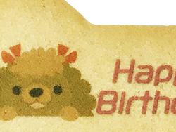 プリント犬用クッキーに可食性インクジェットプリンターでダイレクト印刷できます