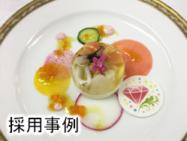 ホテルニューオータニのレストランで焼き菓子シートをご利用いただきました。