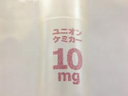 カプセル錠剤に可食性インクジェットプリンターで印刷しました。